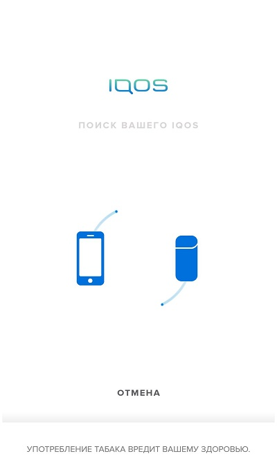 Подключения IQOS к телефону